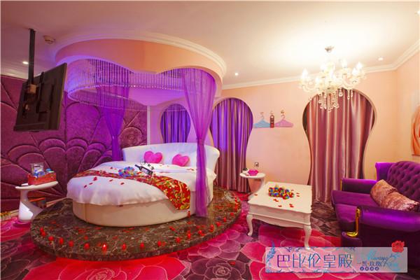 情侣酒店水床