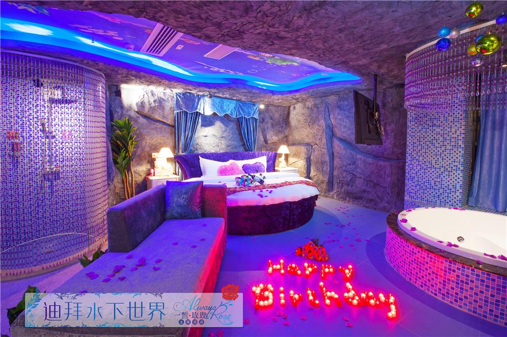 主题酒店山洞海洋风格的客房
